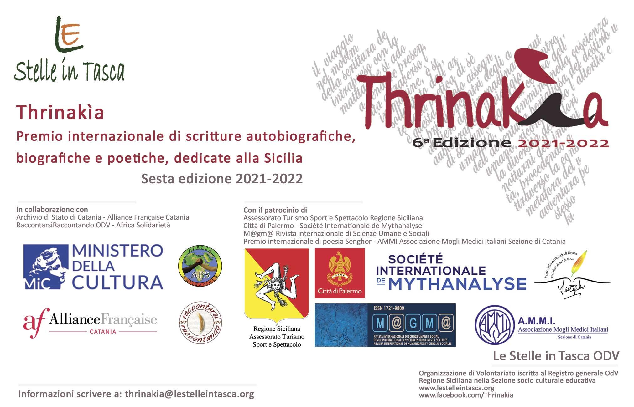 Avatar Thrinakia Premiointernazionalediscrittureautobiografiche